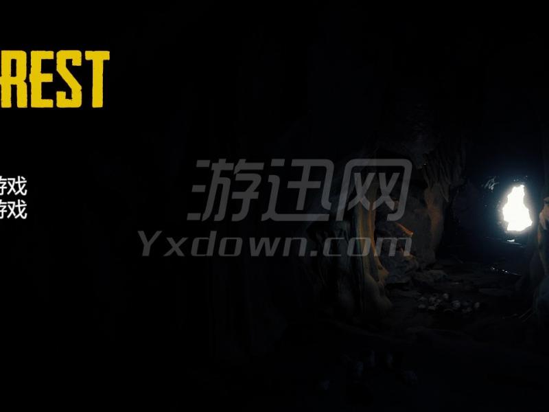 森林0.57b 中文版下载