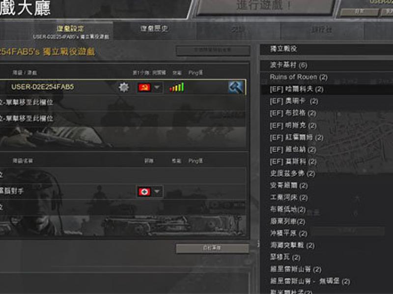 英雄连队东部战线 中文版下载
