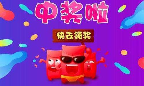 彩宝彩票安卓版app下载软件合辑