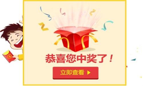 彩票北京pk拾 app下载软件合辑