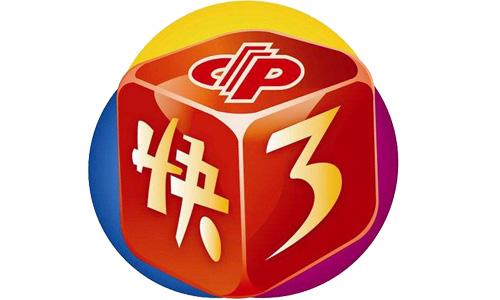 彩票快三平台官网下载软件合辑