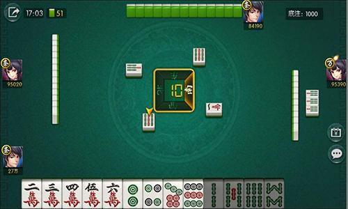 麻将十赌九赢的小秘方软件合辑
