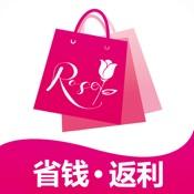 玫瑰日记-淘宝高佣购物返利省钱优选