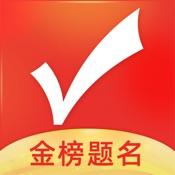 优志愿-高考志愿填报必备