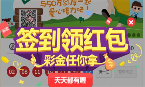 体彩七7星彩开奖app软件合辑