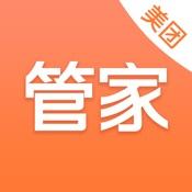 安卓文件管理器手机文件管理器