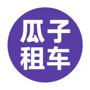 START(原PP租车)