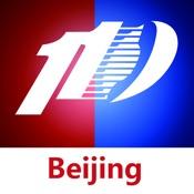 北京110