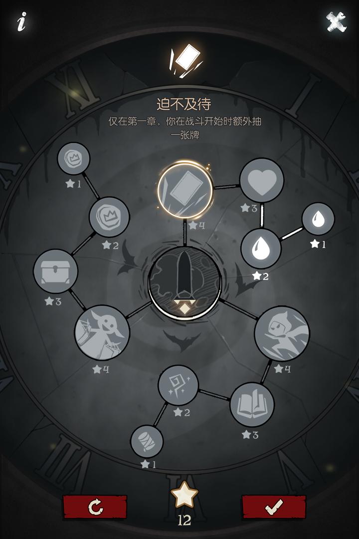 月圆之夜软件截图1