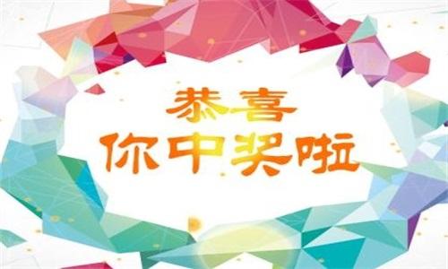 竞彩APP下载平台2020软件合辑