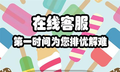 988彩票app下载软件软件合辑