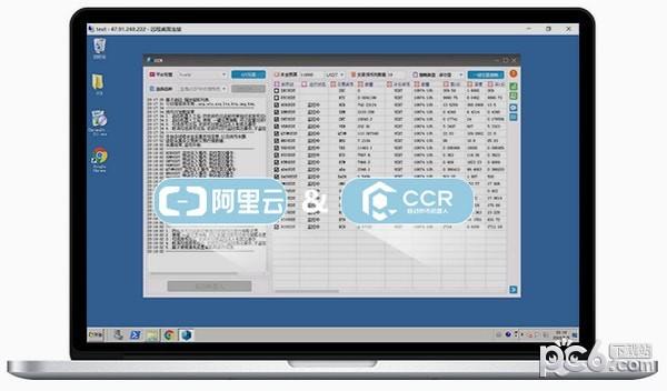 CCR自动炒币机器人下载