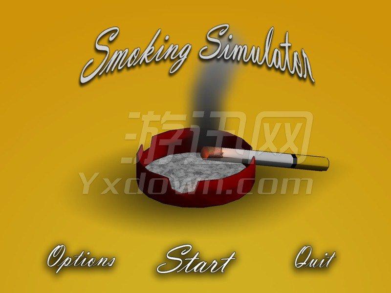 吸烟模拟 英文版下载