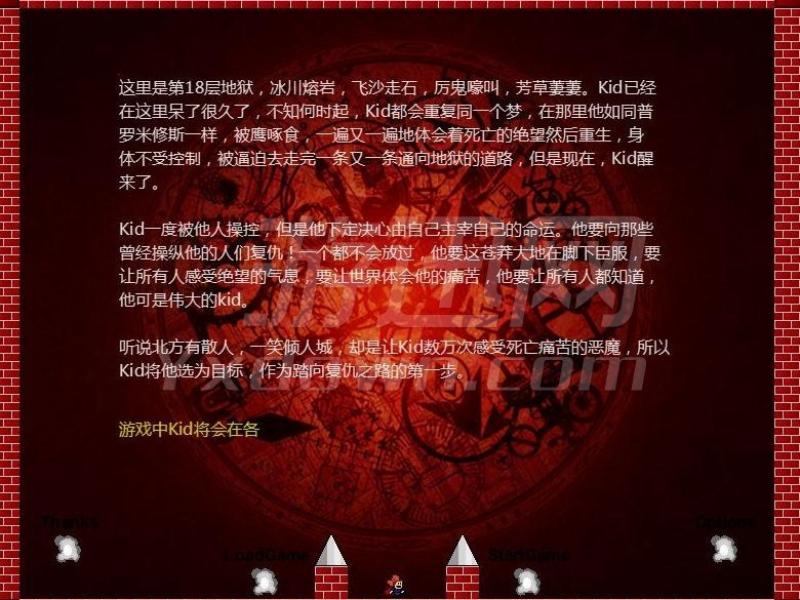 我想和散人玩2 中文版下载