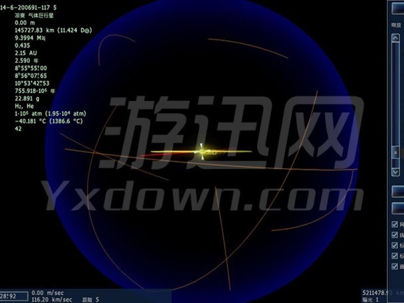 宇宙模拟器 中文版下载
