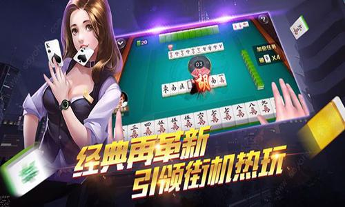 国内最大的棋牌游戏app软件合辑