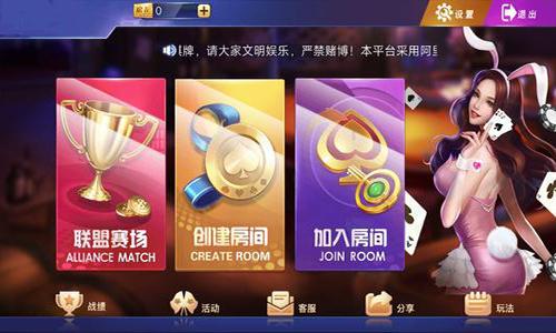 876cc棋牌app安卓版下载软件合辑