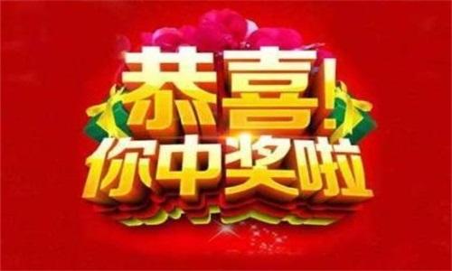 七星彩今晚预测助手合集软件合辑