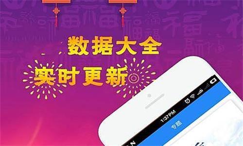 彩票01手机安卓版软件合辑