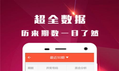 大赢家大乐透app大全软件合辑