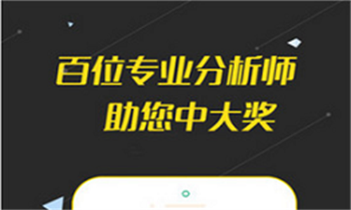 香港6合宝典最新版本软件合辑