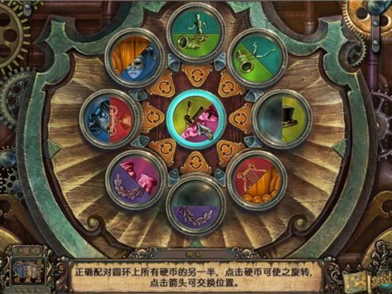 音乐大师4:黑暗天赋 中文版下载