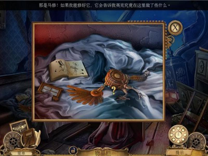 发条传说:格拉斯与英克 中文版下载