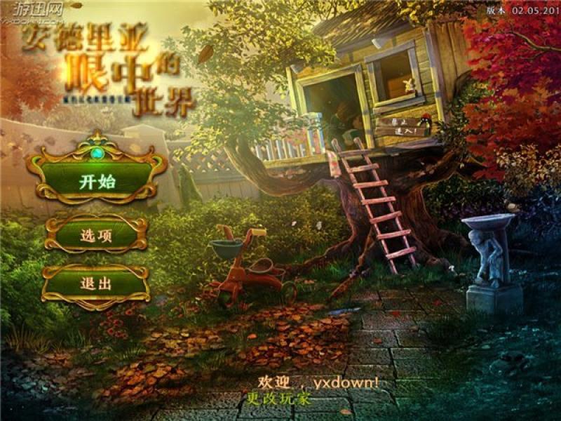 安吉丝的梦境 中文版下载