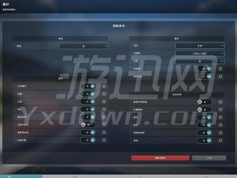 赛车经理1.21 中文版下载