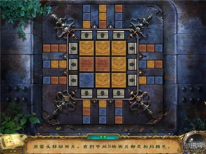 神秘时代2:黑暗牧师 中文版下载
