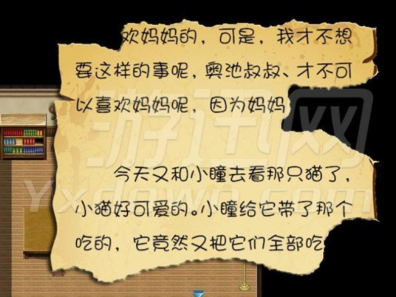 笼 中文版下载