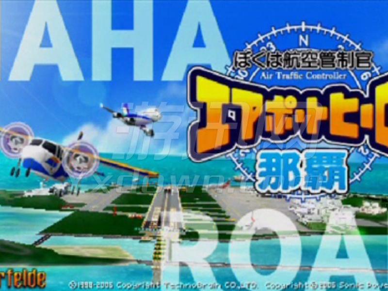 我是航空管制官 PC中文版下载