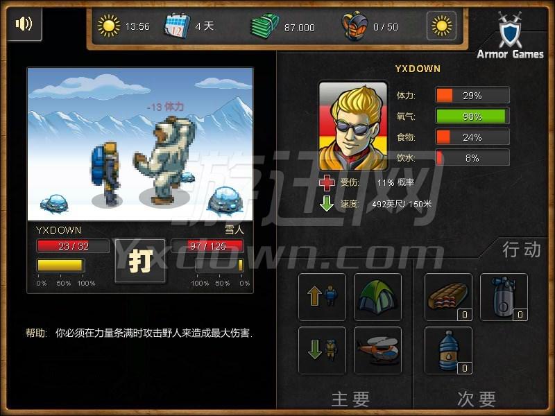 七峰 汉化版下载