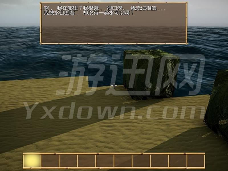 方块世界:孤岛求生 中文版下载