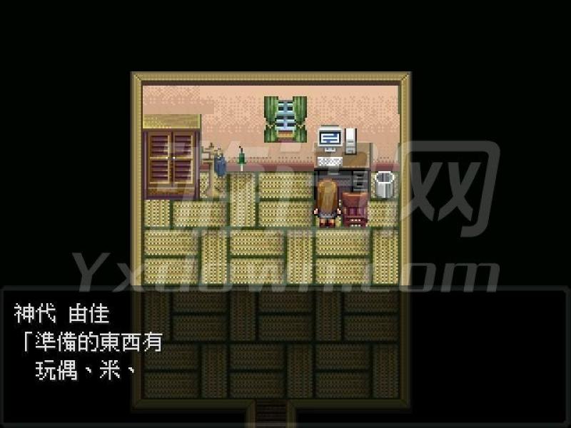 怪异症候群 中文版下载
