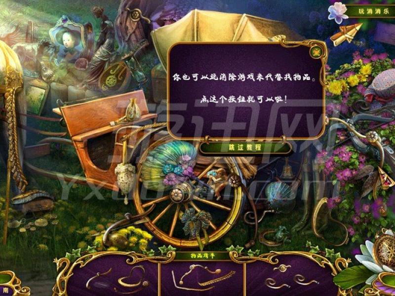 黑暗罗曼史3:天鹅奏鸣曲 中文版下载