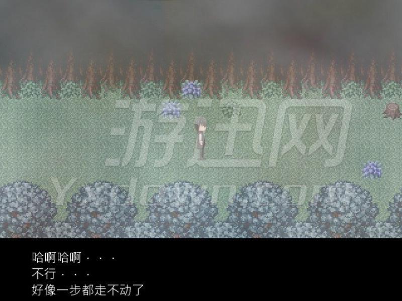 幻梦女王 中文版下载