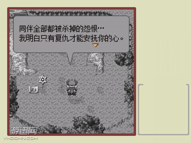 勇者大人一行杀人事件 中文版下载