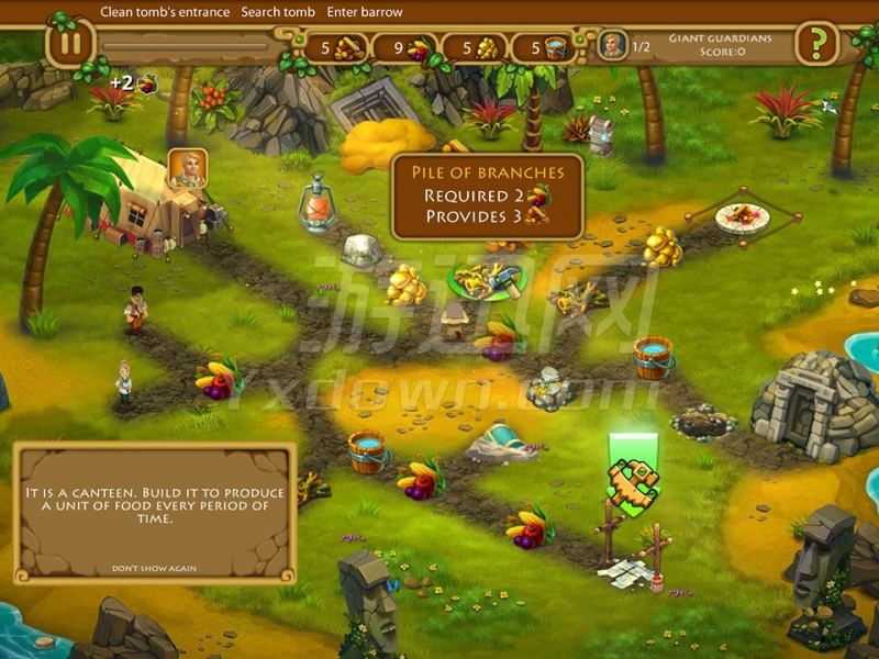 追逐冒险3:地下世界 英文版下载