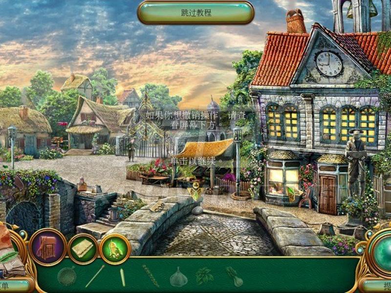 童话之谜2:魔豆 中文版下载