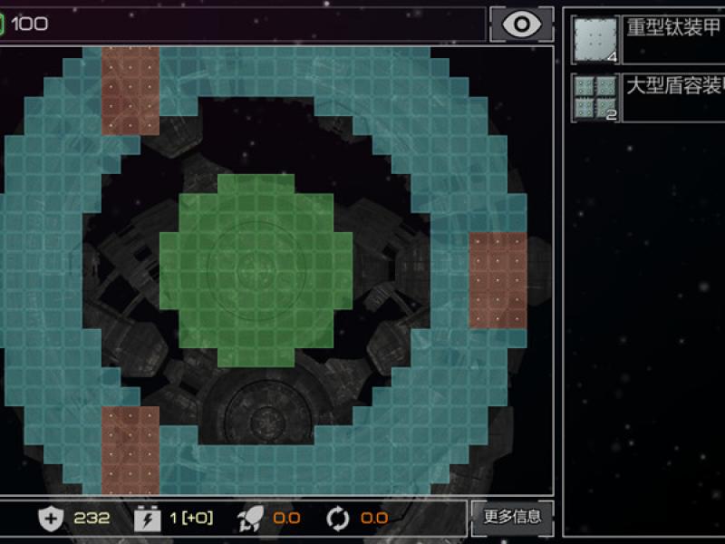 黑洞:表面边界 pc版下载