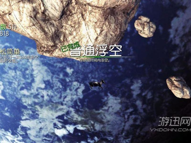 模拟山羊:大闹太空 中文版下载