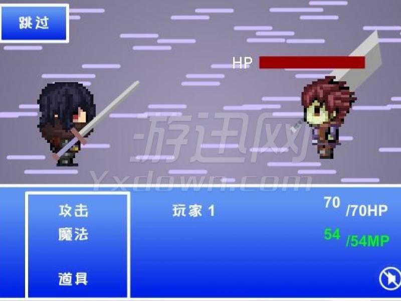 RPG总监 中文版下载
