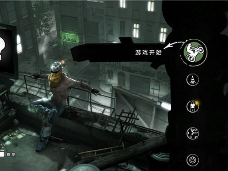 城市自由狂飙 中文版下载