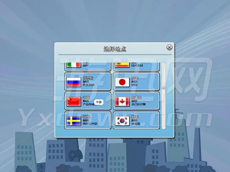 疯狂游戏大亨0.160706A 中文版下载