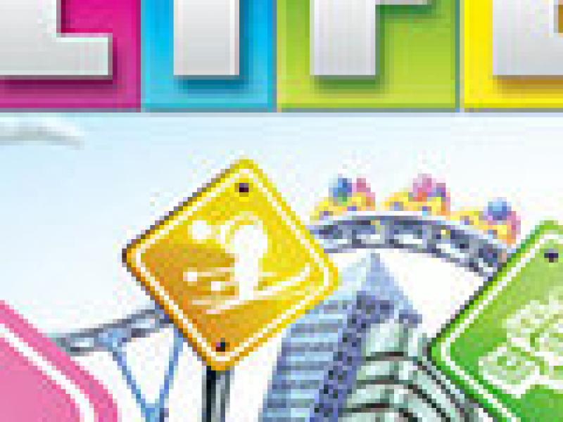 游戏人生:幸运转轮 中文版