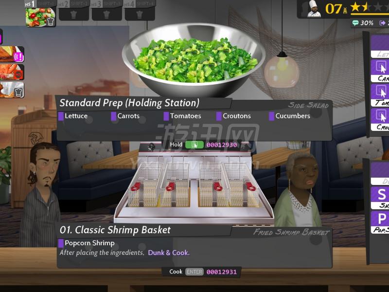 Cook Serve Delicious 2 英文版下载
