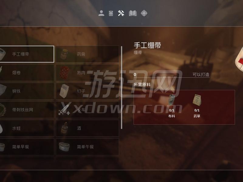 岛屿在等待 中文版下载