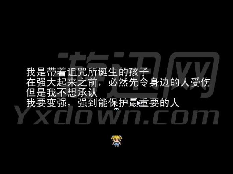 囚笼 中文版下载