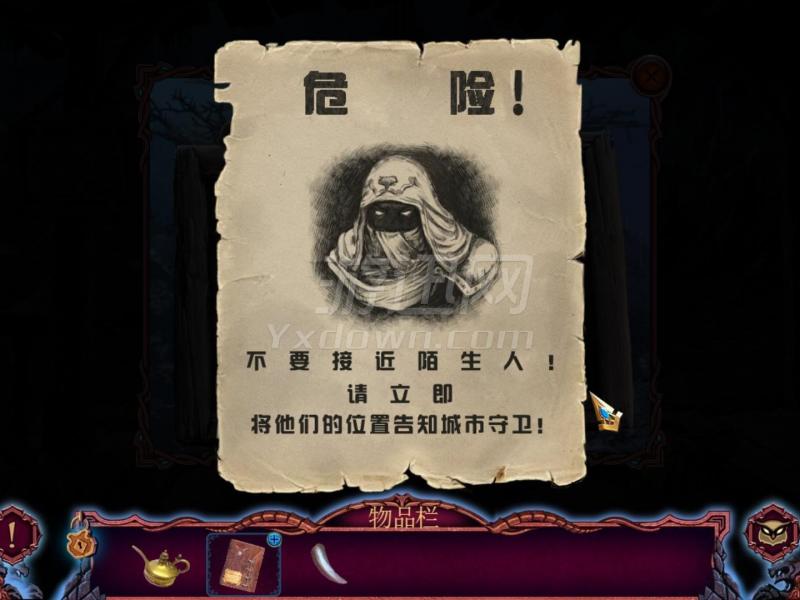光之联盟3:沉默之丘 中文版下载